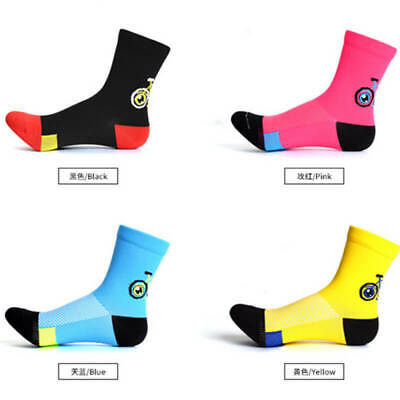 2pairs Children Kid's Cycling Socks Balance Bike Sports Function Protective Sock