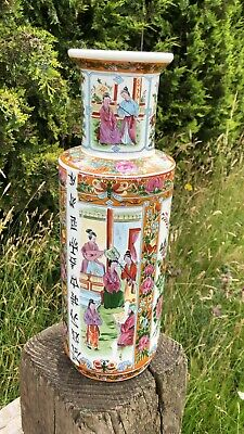 Beautiful Vintage Porcelain Chinese Oriental Decorative Tall Vase *