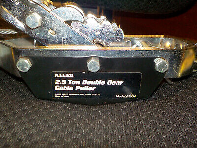 New Allied 2.5 Ton Double Gear Cable Puller #65904
