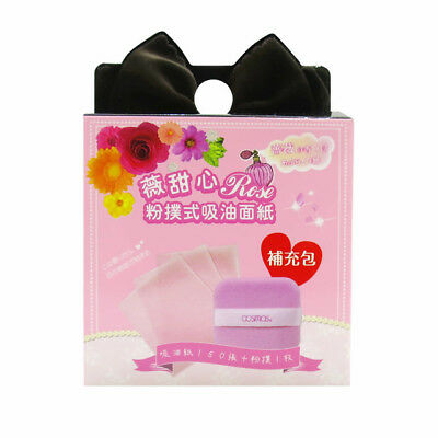 [COSMOS] Rose Scented Oil Blotting Paper with Puff 150 sheets REFILL NEW