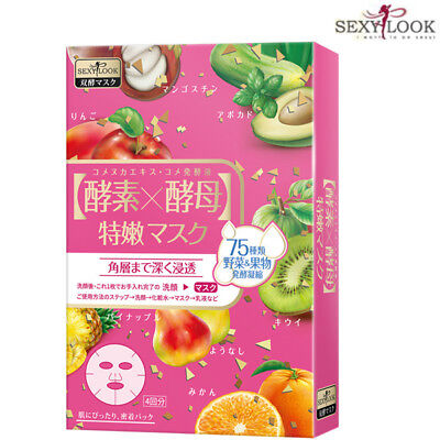 [SEXYLOOK] Rice Yeast and Fruits Enzyme REVITALIZING Facial Mask 4pcs/1box NEW