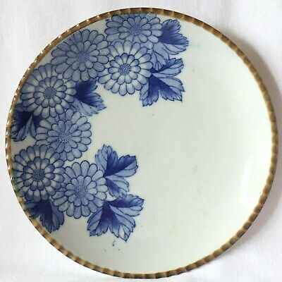 Japanese Imari Plate Blue & White Porcelain Inban Chrysanthemum Signed Vintage