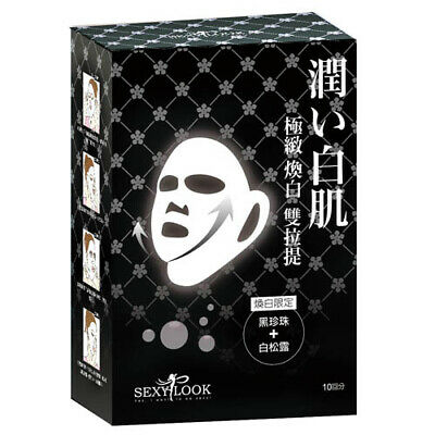[SEXYLOOK] Black Pearl and White Pearl Extra Whitening Duo Face Mask 10pcs/1box