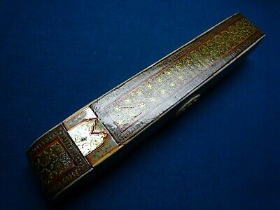 Islamic/ Middle Eastern ,Extraordinary Antique Persian Qalamdan Penbox Very Rare