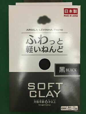 Black1 Daiso Japan Soft Clay White//Pink//Black//Yellow//Red//Brown//Green//Blue Japan Import