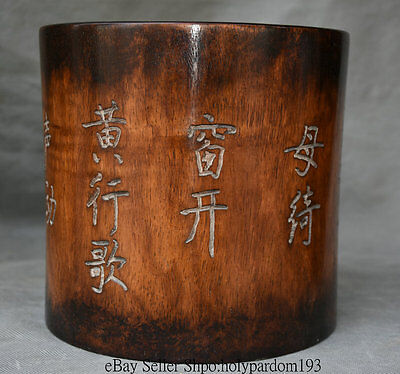 "7""Old Chinese Dynasty Palace huang hua li wood Carved Word Brush Pot Pencil Vase"