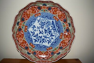 Asian Blue/Brown Highly Patterned Imari Plate signed to the base in Original Box