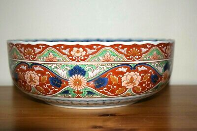 Asian Blue/Brown Highly Patterned Imari Bowl signed to the base in Original Box