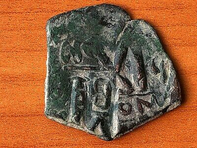 "Constans II 641-668 AD AE Follis Large ""M"" Constantinople mint ERROR FELLING."