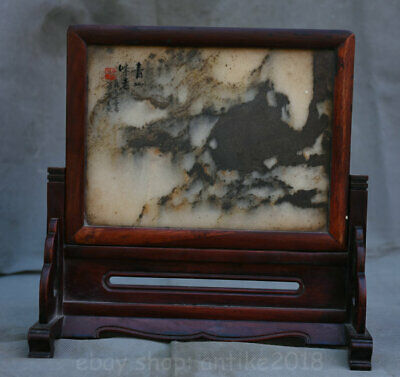 """10"""" Antique Old China Huanghuali Wood Inlay Jade Dynasty Palace Folding Screen"""
