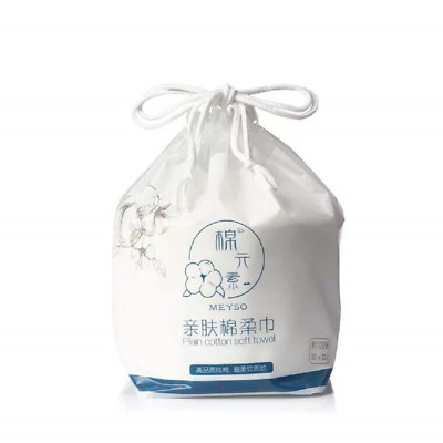 Ruihua Disposable Cleaning Cotton Face Towel, Non-woven Fabric Disposable Wipers