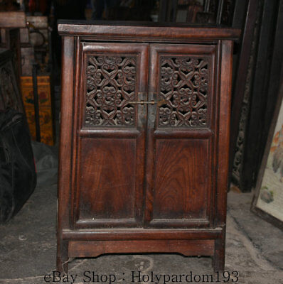 """23.2"""" Antique Old Chinese Huanghuali Wood Dynasty cupboard cabinet furniture"""
