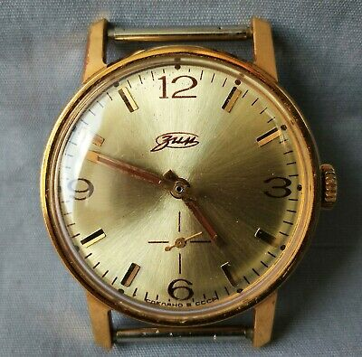 """Vintage gold-plated (AU)watch """"ZIM"""" of the USSR,mechanical.Beautiful gilded dial"""
