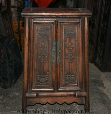 "20.8"" Rare Antique Old China Huanghuali Wood Dynasty cupboard cabinet furniture"