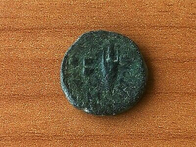 "Chios, Ionia 190-84 BC AE13 ""Sphinx & Amphora"" Ancient Greek Bronze Coin"
