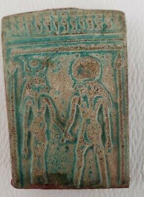 ANCIENT EGYPTIAN Turquoise Glazed Terracota small Frieze of  HORUS and RA
