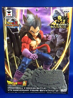 SSJ4 Vegeta DOKKAN BATTLE 4TH ANNIVERSARY Dragon Ball GT Figure Banpresto F/S