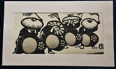 Japanese Woodblock Print Okuyama, Gihachiro , Completed Rice Harvest Ceremony