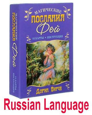 Magical Messages from Fairies Oracle Cards Doreen Virtue Russian language+bag
