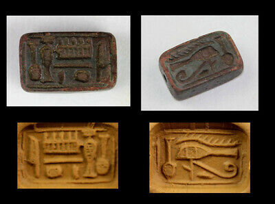 *SC*RARE EGYPTIAN DOUBLE STAMP SEAL w. FINE HIEROGLYPHS, New Kingdom!