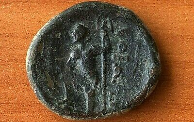 "Ancient Greek Bronze Coin AE19 ""Warrior with Trident"" Unknown Very Interesting."