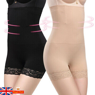 Women High Waist Shapewear Body Shaper Slimming Tummy Control Underwear Pants