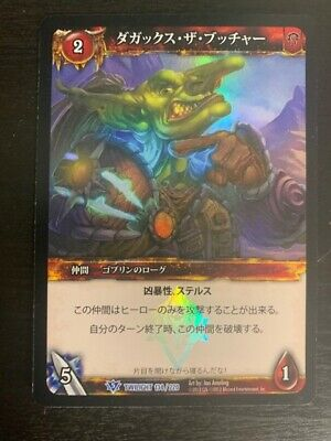 EA Extended Art Leeroy Jenkins Non-Foil World of Warcraft WoW TCG Promo