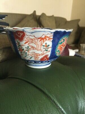 Antique 19th. Century Japanese Imari Bowl