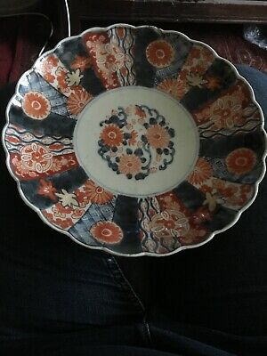 Antique 19th Century Japanese Imari Plate