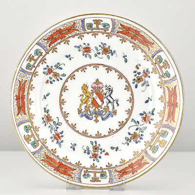 Antique 19th C. Chinese Export Style Porcelain Armorial Samson Plate No.1