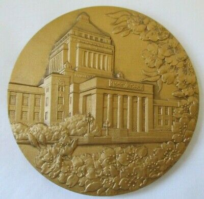 Liberal Democratic Party Of Japan Bronze Medal