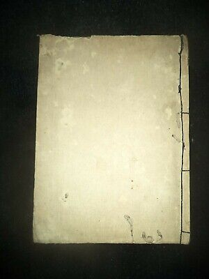 Antique Japanese Woodblock Print-ed Book Yijing / I-Ching /Book of Changes Guide