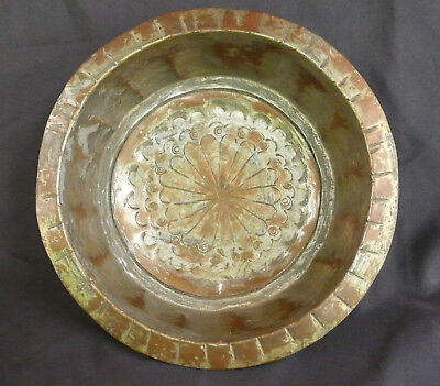 Antique Hand Beaten Tinned Copper  Bowl  Middle Eastern