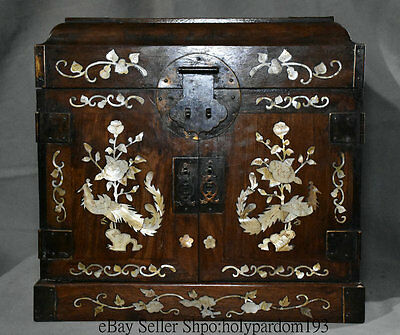 "16"" Old Chinese Huanghuali Wood inlay Shell Mandarin duck Boxes Box case casket"