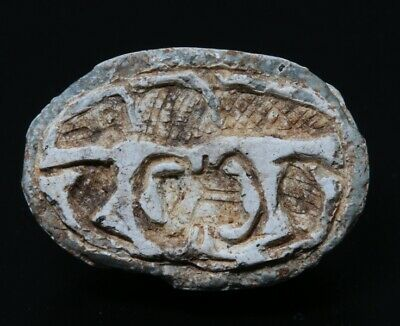 A Canaanite Scarab Seal, 17th-16th century BCE