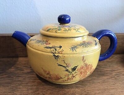 Chinese Yixing Teapot, Old Enamelled Piece