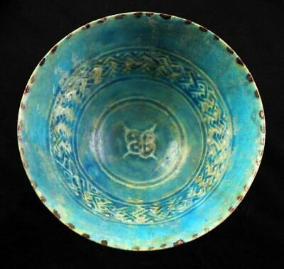 *SC*CARVED ISLAMIC TORQUOISE / BLUE POTTERY BOWL, 11th-12th cent. AD