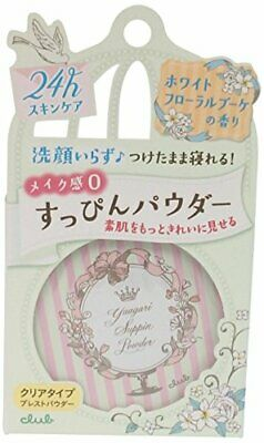 Club Suppin Powder White Floral Clear Type Pressed Face Powder 26g Makeup Japan