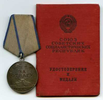 Soviet ARMY WW2 Medal For Bravery #627516 for Scout Ranger + Document