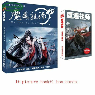 Anime Mo Dao Zu Shi Chinese Ancient Painting Collection Post Card+Drawing Book
