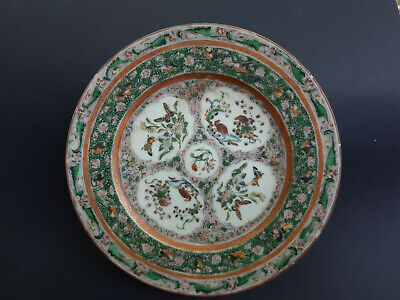 Chinese Famille Verte Export Plate, Circa 1900 to 1920's