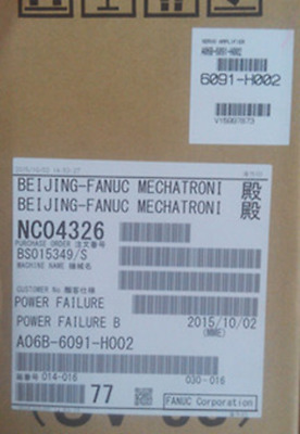 1PC New Fanuc A06B-6091-H002 Servo Amplifier In Box #WM06
