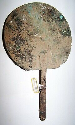 ancient roman bronze mirror z772