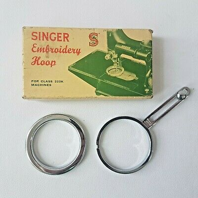 Singer Embroidery Hoop 171074 For Class 222K Featherweight Sewing Machine
