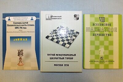 3 books dedicated to the famous Russian chess tournaments 1895-96, 1935, 1936