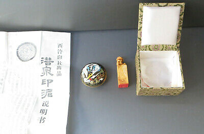 Chinese Wax Seal Kit - Dog of Foo JB Stamp - Cloisonne/Champleve Enamel Wax Pot