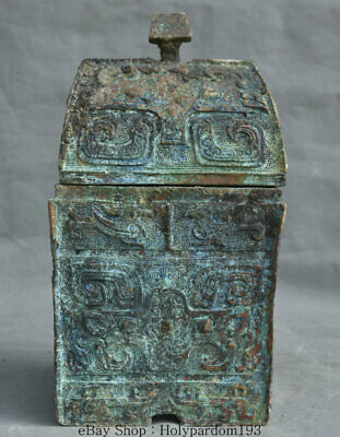 "12"" Chinese dynasty Palace Old Antique Bronze Granary Barn Storehouse Warehouse"