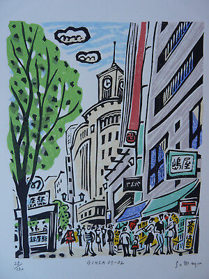 Limited Edition Japanese Woodblock Print By Someya, Hisao Ginza