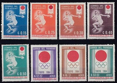 PARAGUAY 1964 Olympic Games - Tokyo, Japan, set of perforated MNH stamps