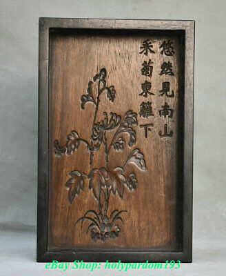 """14""""  Rare Old China Dynasty Huanghuali Wood Hand Carved Flower Word Plate Tray"""